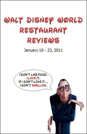 WDW 2011 – Food Review Summary